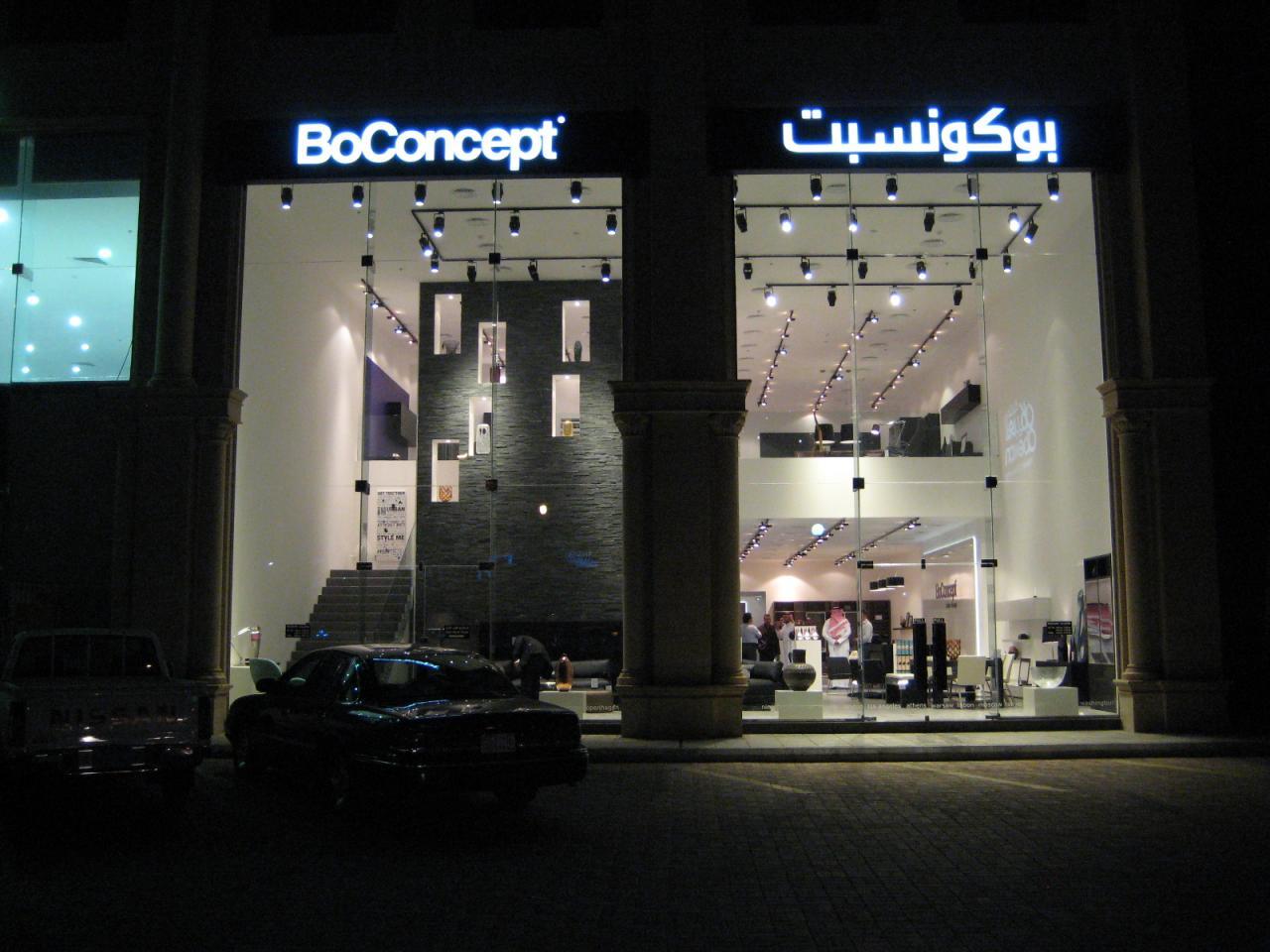 43 Home Center Furniture Riyadh Furniture Creative Data Center Popular Home Pin Home
